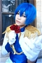 Kaito Cendrillon