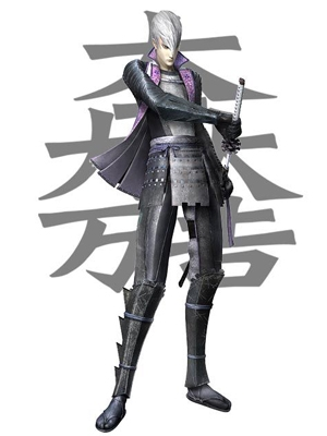 Ishida Mitsunari Cosplay