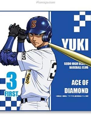 Tetsuya Yuki