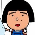Sumiko Yoshida peruca from Sumiko