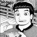 Shirou Yamaoka wig from Oishinbo: Kyuukyoku tai Shikou, Chouju Ryouri Taiketsu!!