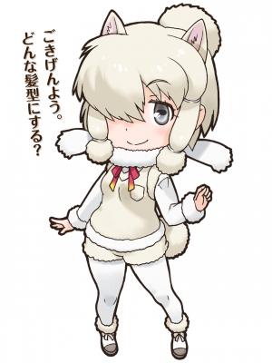 Alpaca Suri wig from Kemono Friends