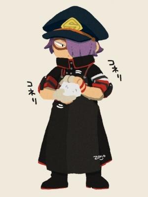 Seiji Shishikura wig from My Hero Academia