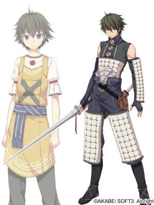 Roy (Ryakudatsusha no In'en)
