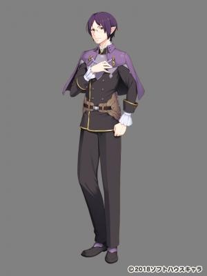 Fabio (Sono Taiju wa Makai o Kurau!)