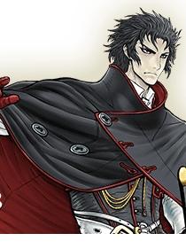 Hijikata Toshizō wig from Fate Grand Order