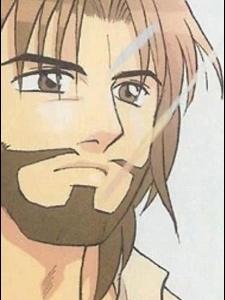 Jesus Christ (Shinyaku Seisho)