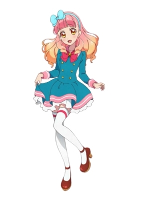 Aine Yuki