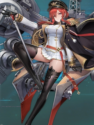 HMS Monarch wig from Azur Lane