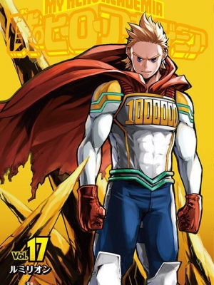 Million (My Hero Academia)