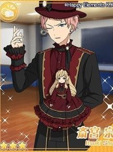 Shu Itsuki
